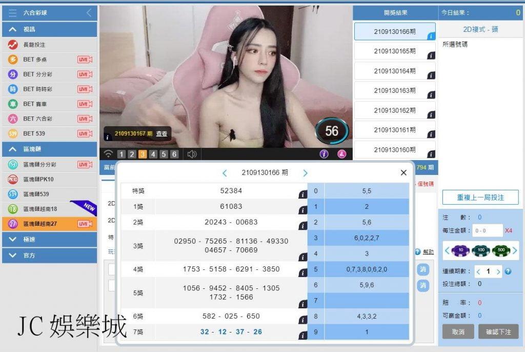 區塊鏈越南27遊戲介紹